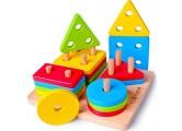 Rolimate Steckplatte Holz Holzpuzzles Sortierspiel Holzsteckspiel für 2 3 4 Jahre Montessori Spielzeug Sortier Steckspielzeug mit 16-teilig Geburtstagsgeschenk Pädagogisches Sensorisches Spielzeug