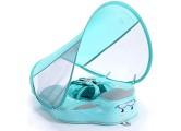 Baby Schwimmring mit abnehmbarem Sonnendach Schwimmhilfe Taille Einstellbare für Baby Kinder 6 bis 36 Monaten