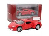 Zerodis 1:32 Legierung Supercar Modell Spielzeug Zurückziehen Auto Modell mit Licht und Sound hohe Simulation Bildung Spielzeug Geschenk für Kinder